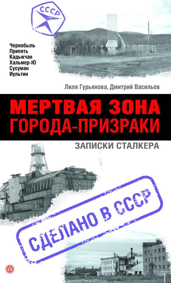 Лиля Гурьянова бесплатно