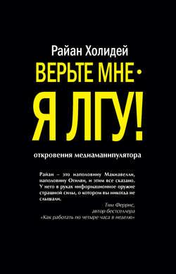 [Альпина+МИФ+etc] 30 электронных книг по Бизнесу и Психологии (6 часть) | [Infoclub.PRO]