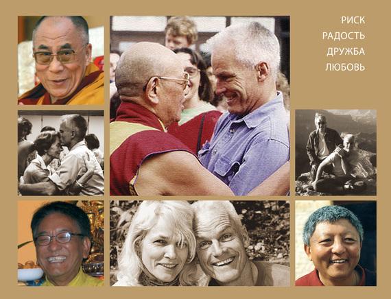 Оле Нидал Верхом на тигре. Европейский ум и буддийская свобода 21102 3840025 03 в йошкар оле