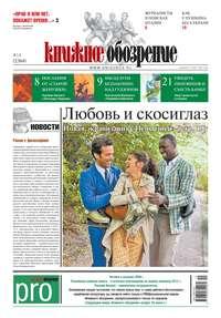- Книжное обозрение №14/2013