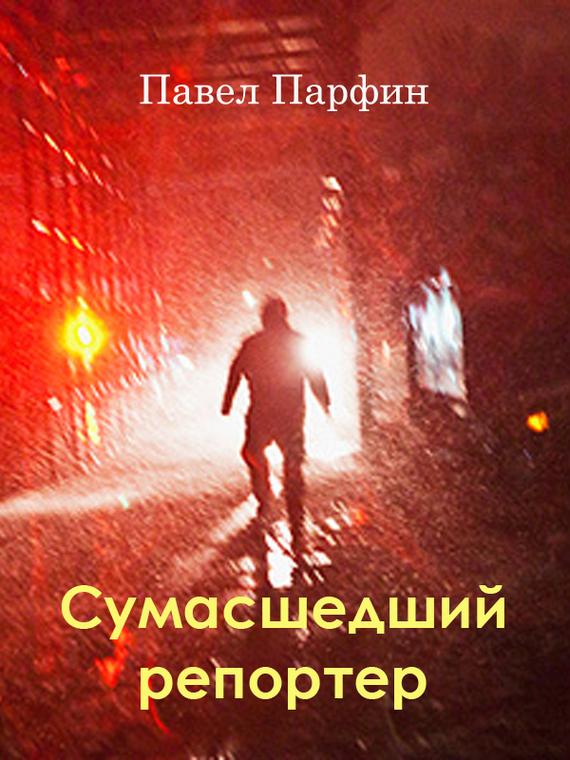 обложка книги static/bookimages/08/79/00/08790081.bin.dir/08790081.cover.jpg