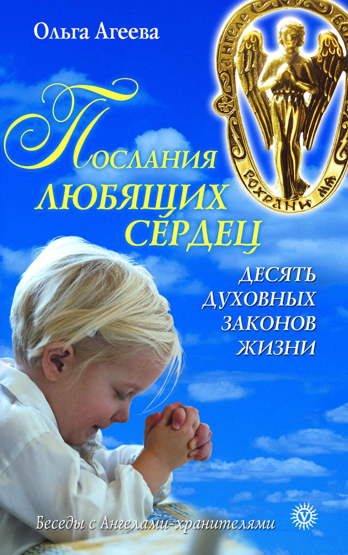 Пятнадцатый рай читать онлайн книгу алиса клевер