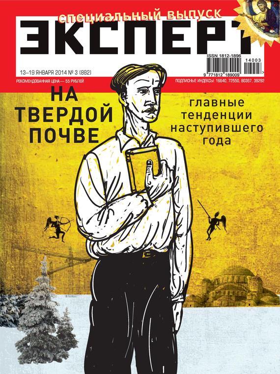 Отсутствует Эксперт №03/2014 отсутствует эксперт 34 2014