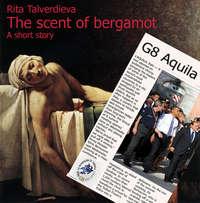 Тальвердиева, Рита  - The scent of bergamot