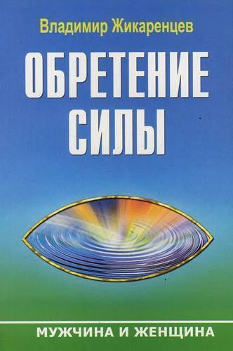 Наконец-то подержать книгу в руках 08/81/27/08812720.bin.dir/08812720.cover.jpg обложка