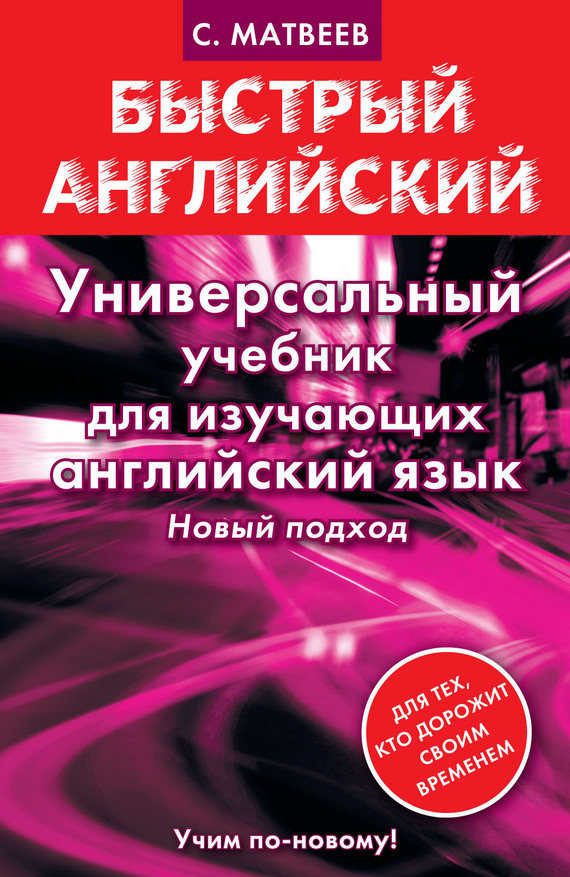 обложка книги static/bookimages/08/82/32/08823207.bin.dir/08823207.cover.jpg
