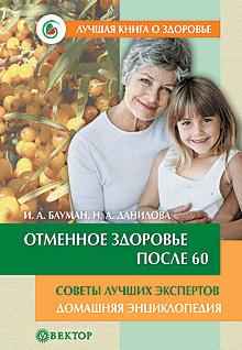 Наконец-то подержать книгу в руках 08/82/43/08824353.bin.dir/08824353.cover.jpg обложка