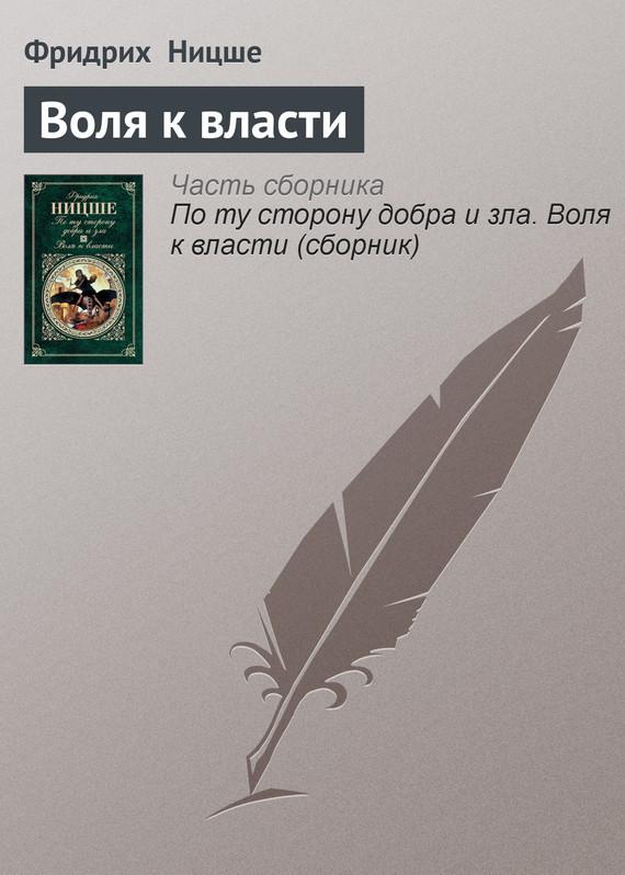 Наконец-то подержать книгу в руках 08/84/93/08849331.bin.dir/08849331.cover.jpg обложка