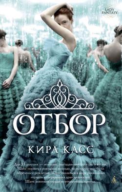 Василиса премудрая иван царевич сказка читать