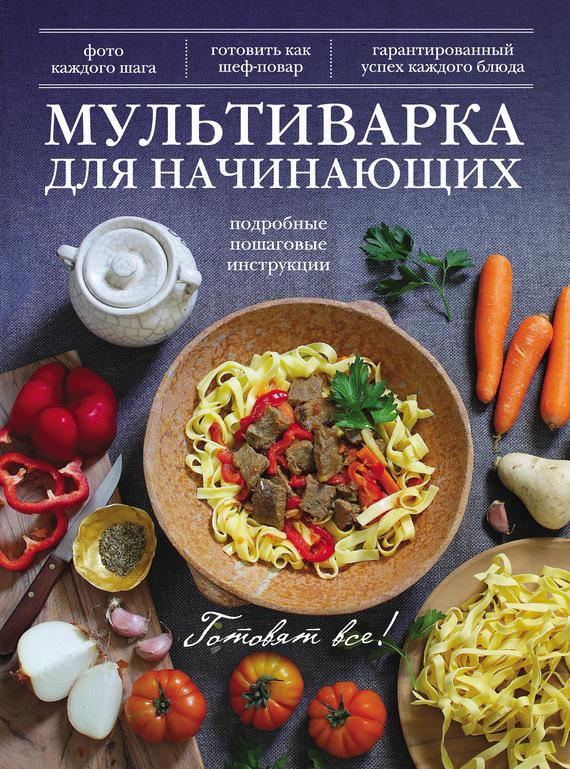 Рецепты фото с подробным описанием
