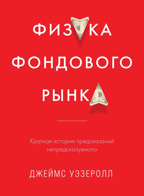 Книга Финансовая аналитика: проблемы и решения № 32 (170) 2013