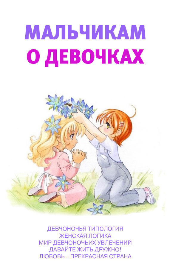 Аурика Луковкина