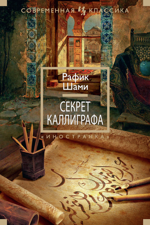 aleksandr-segen-pop-chitat-onlayn
