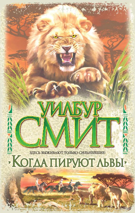 обложка книги static/bookimages/08/88/91/08889159.bin.dir/08889159.cover.jpg