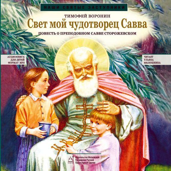 Сказка пушкина сказка о золотом петушке читать