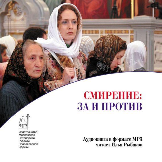 Петр Иванов Смирение: за и против петр михайлов суд присяжных во франции