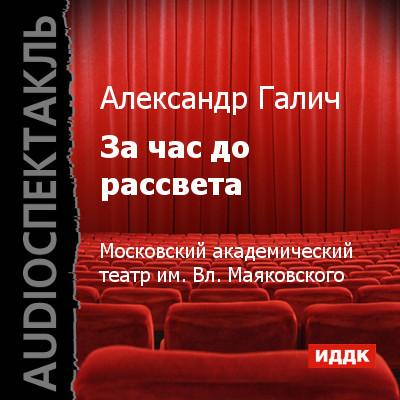 Драматургия