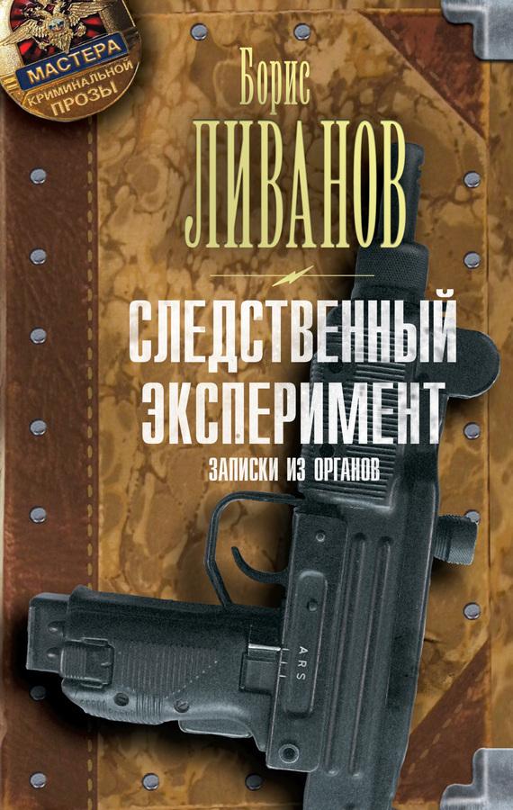 обложка книги static/bookimages/08/89/95/08899529.bin.dir/08899529.cover.jpg