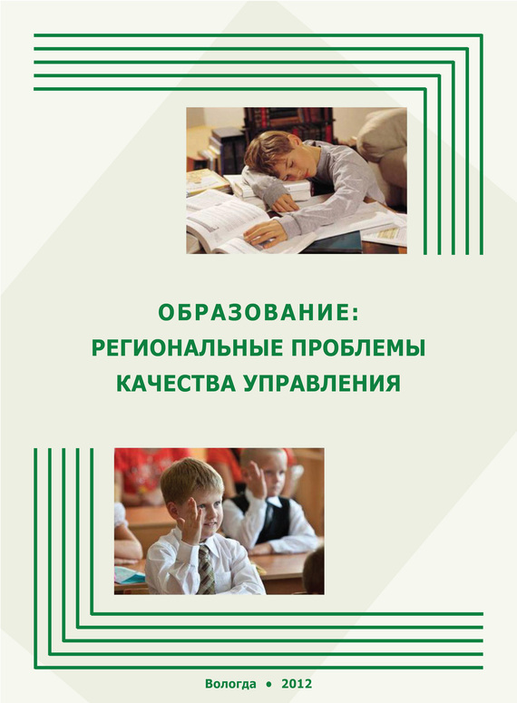 яркий рассказ в книге А. А. Шабунова
