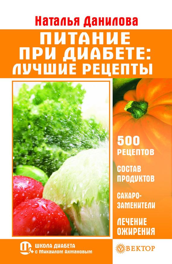 Книга притягивает взоры 08/90/59/08905987.bin.dir/08905987.cover.jpg обложка
