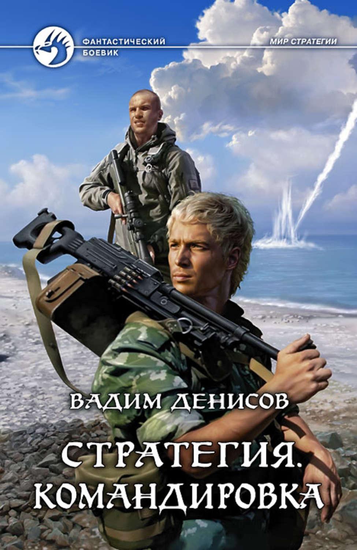 Скачать книгу замок россия