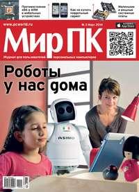- Журнал «Мир ПК» №03/2014