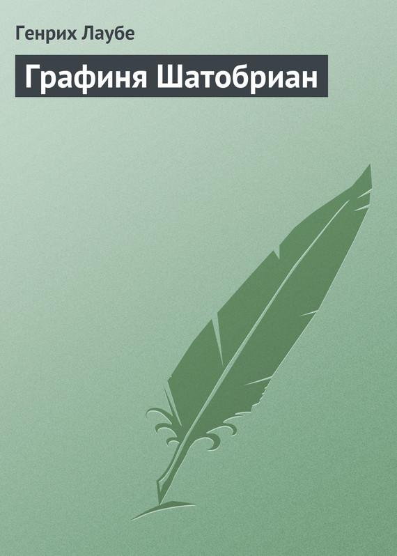 Графиня Шатобриан