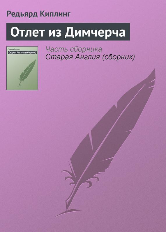 Скачать книги Антон Чехов