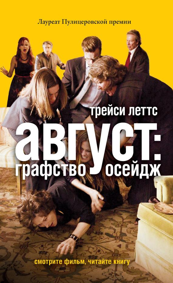 Книжное обозрение (с приложением PRO) №12/2012 читать