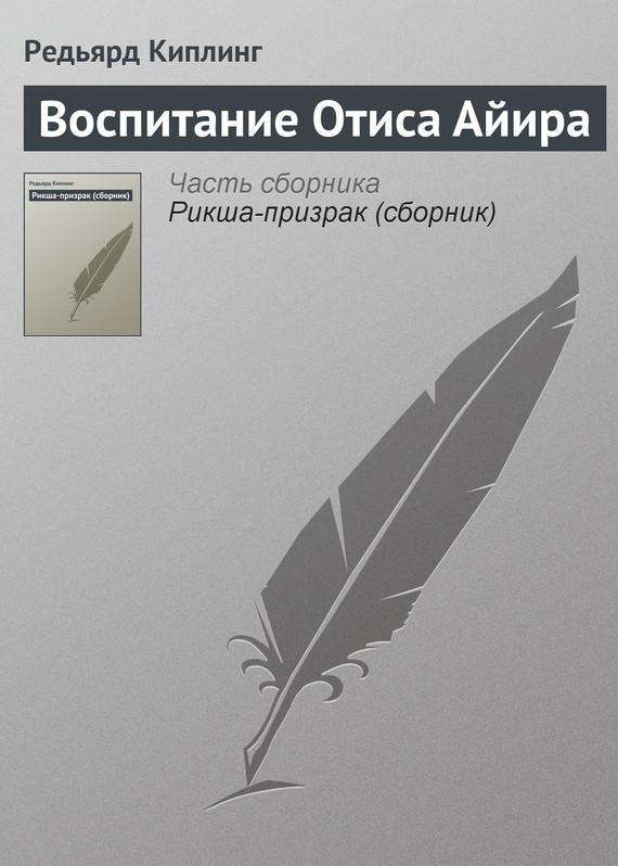 обложка книги static/bookimages/08/95/37/08953743.bin.dir/08953743.cover.jpg