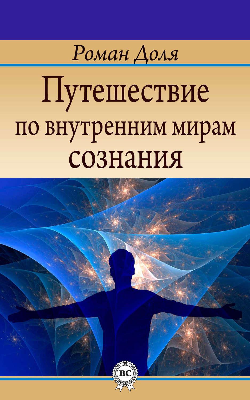 Книги Философия читать онлайн