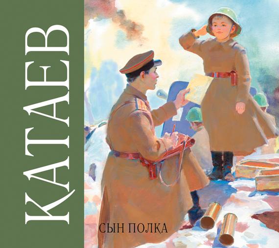 занимательное описание в книге Валентин Катаев