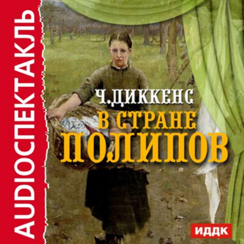 Дмитрий гайдук растаманские сказки и все такое читать
