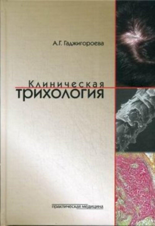 Atlas de dermatologia fotos 21