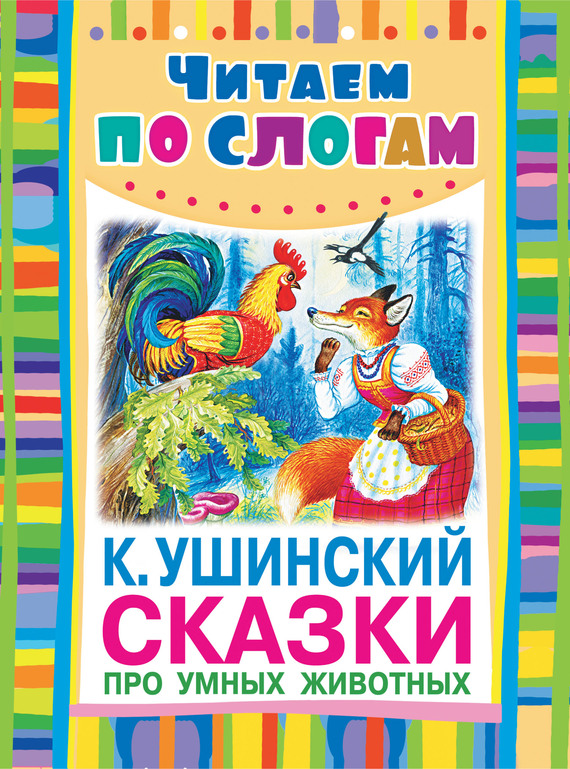 обложка книги static/bookimages/08/97/78/08977804.bin.dir/08977804.cover.jpg