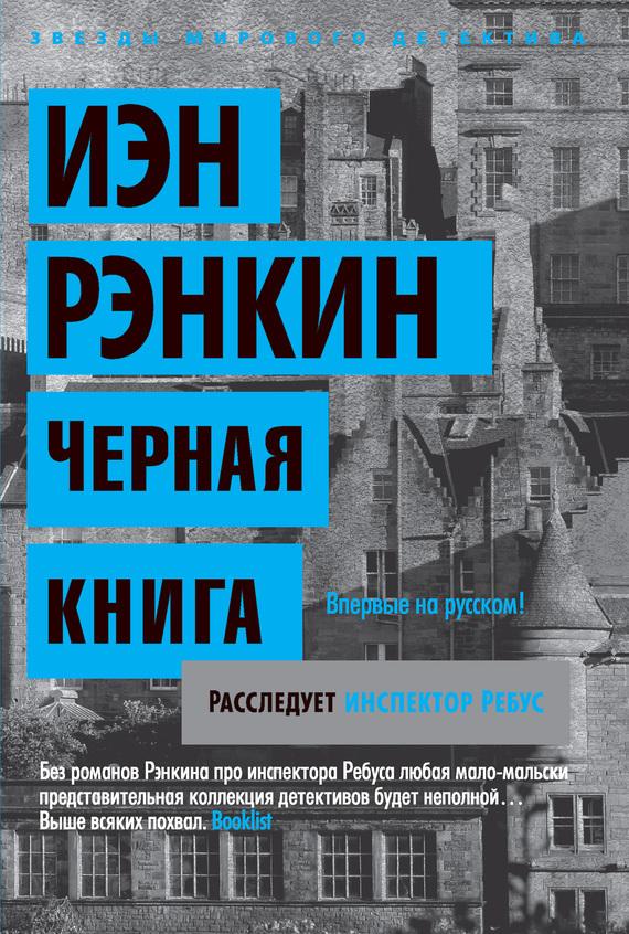 Достойное начало книги 09/00/08/09000827.bin.dir/09000827.cover.jpg обложка