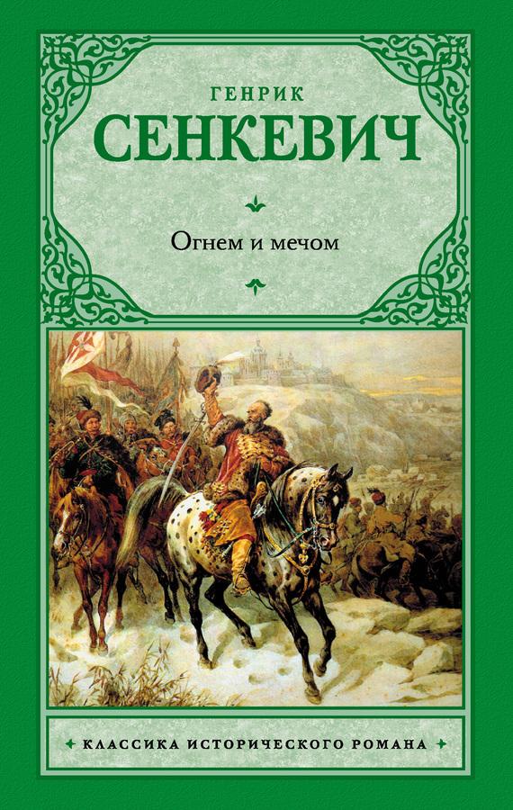 Достойное начало книги 09/00/21/09002153.bin.dir/09002153.cover.jpg обложка