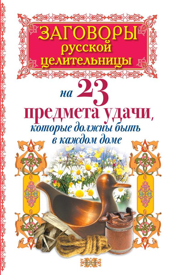 Алексей Тихонов бесплатно