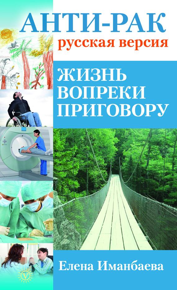 обложка книги static/bookimages/09/00/23/09002396.bin.dir/09002396.cover.jpg