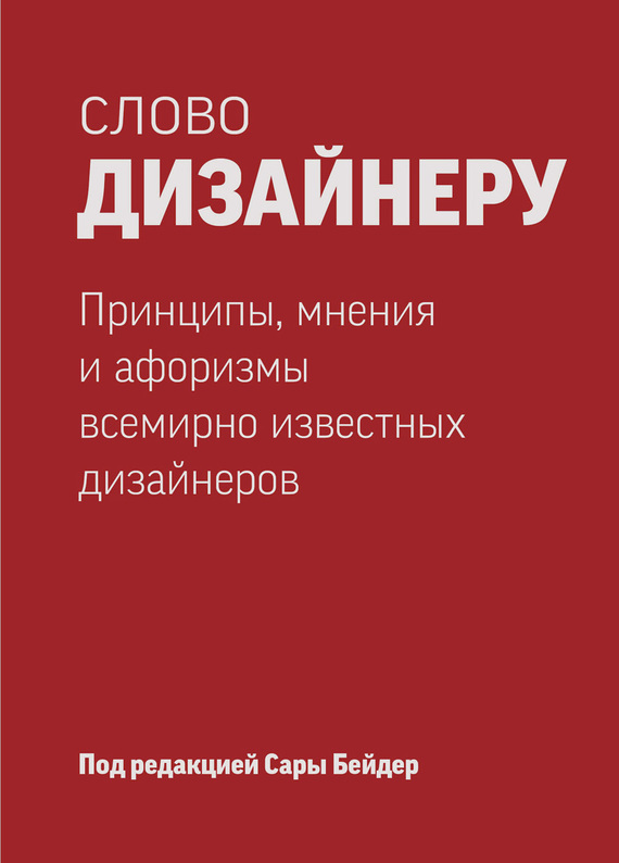 обложка книги static/bookimages/09/00/38/09003820.bin.dir/09003820.cover.jpg