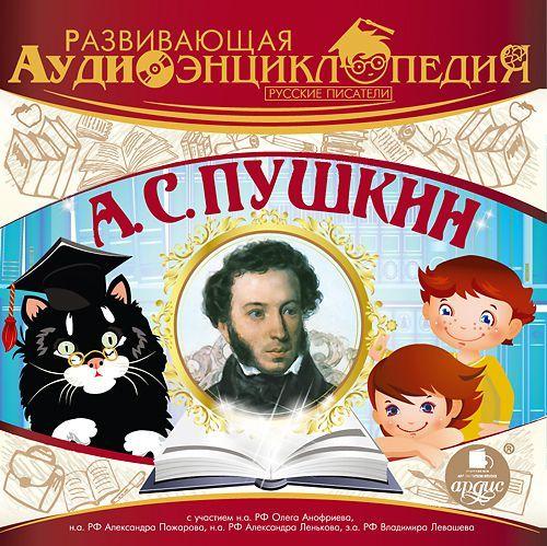 занимательное описание в книге Александр Лукин