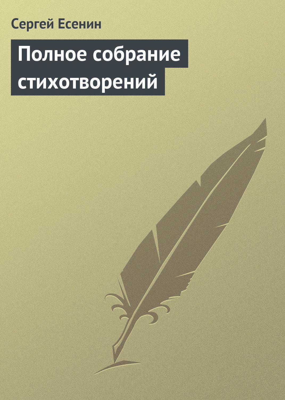 Скачать школьную литературу в формате pdf