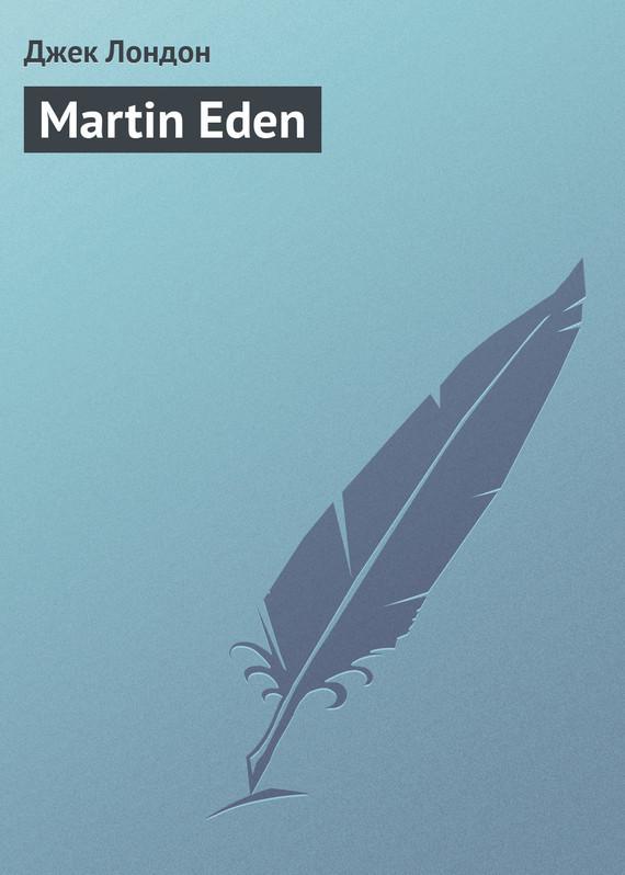 Обложка книги Martin Eden, автор Лондон, Джек