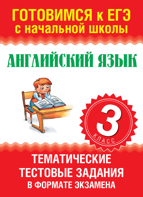обложка книги static/bookimages/09/01/96/09019607.bin.dir/09019607.cover.jpg