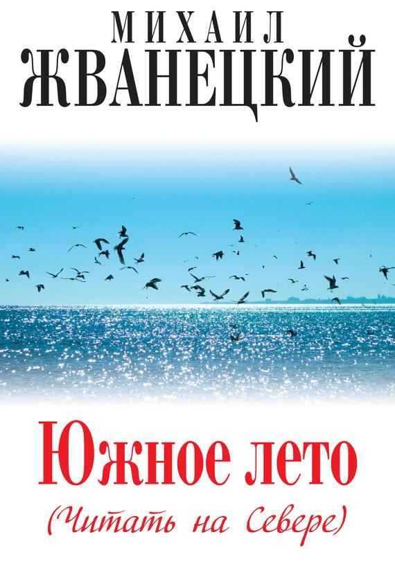 Книги читать онлайн логинов.феодал 1