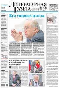 Отсутствует - Литературная газета №13 (6456) 2014