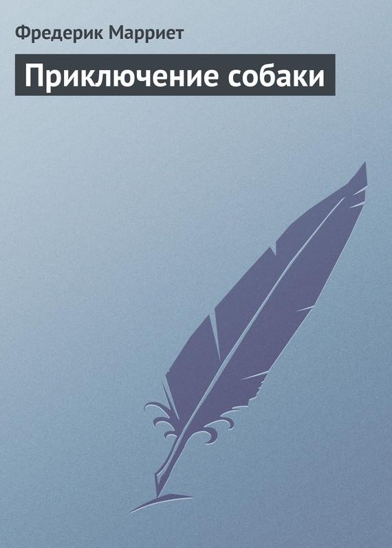 электронный файл static/bookimages/09/02/28/09022887.bin.dir/09022887.cover.jpg
