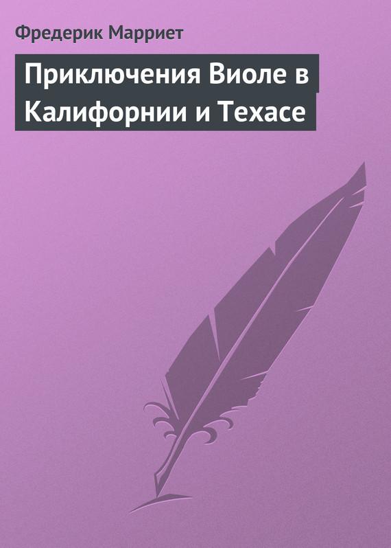 электронный файл static/bookimages/09/02/50/09025044.bin.dir/09025044.cover.jpg