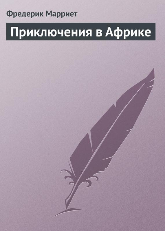 электронный файл static/bookimages/09/02/50/09025064.bin.dir/09025064.cover.jpg