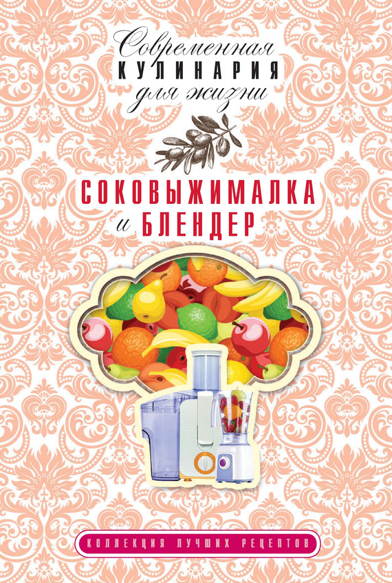 Ольга Грачевская бесплатно